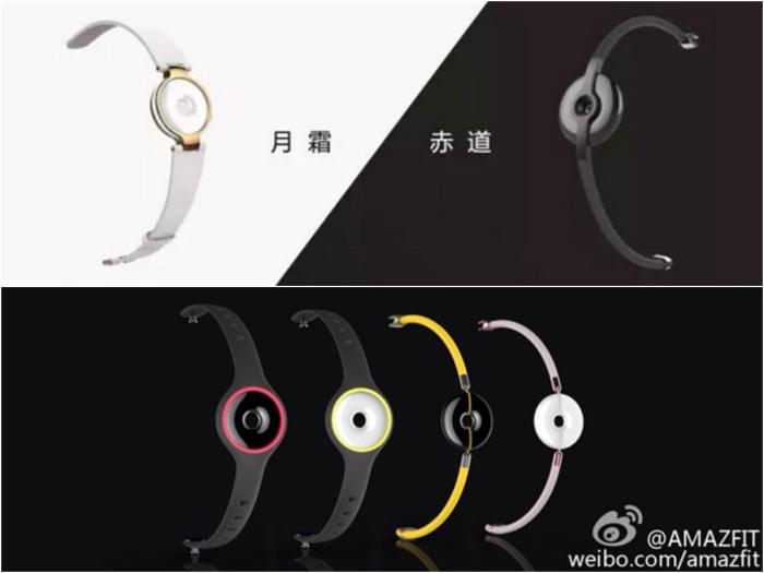 Xiaomi-AmazFit-700x525
