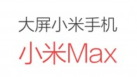 Xiaomi-Max-name