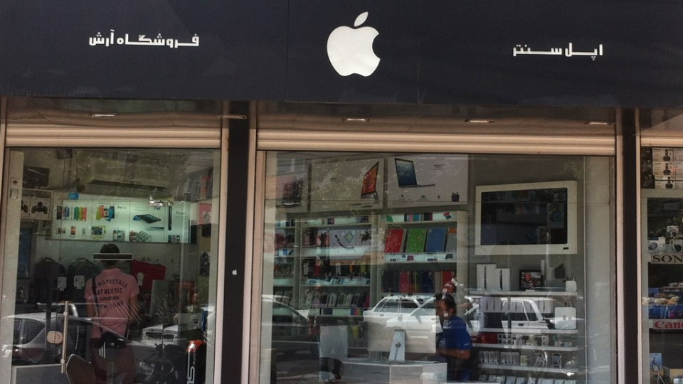 Ir n pone ultimatum a apple o abren oficinas de la marca en el pa s o no se vende un iphone - Donde estan las oficinas de apple ...