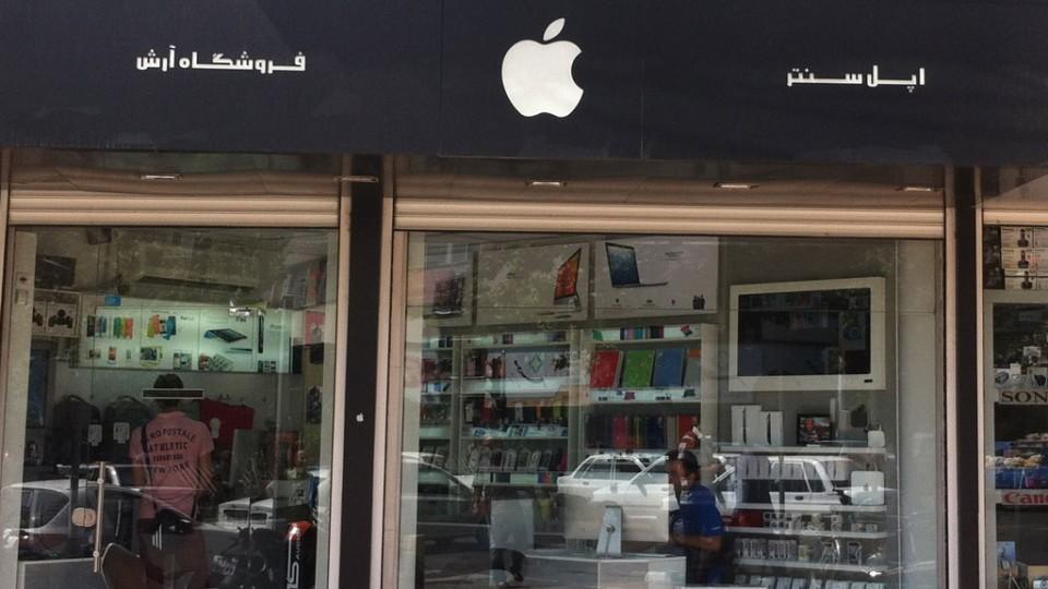 app-store-irán-960x623