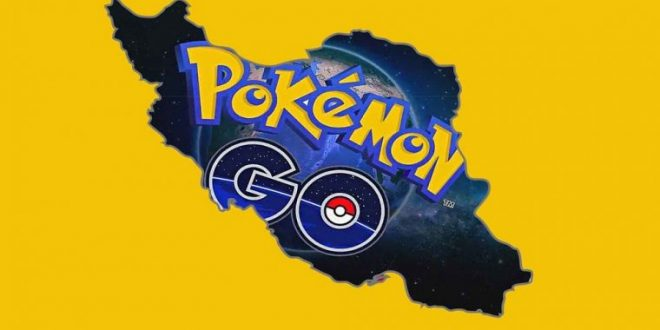 Pokemon-Go-in-Iran-760x400-660x330